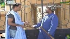 موريتانيا.. إيقاف مسلسل سخر من زيارات الرئيس