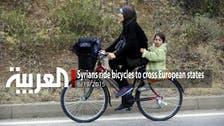 Syrians ride bicycles to cross landlocked European states