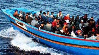 خفر سواحل ليبيا يعترض زوارق تقل 850 مهاجرا نحو أوروبا
