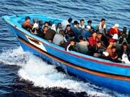5 مليارات دولار ربح المهربين من الهجرة لأوروبا بـ2015