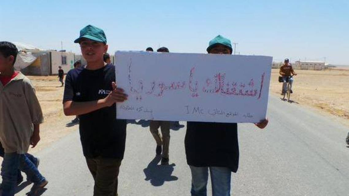 لاجئون من سوريا في مخيم الزعتري في الأردن