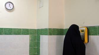 Inside Iran: The women in Iran's notorious prisons