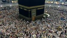 Gulf states, Pakistan slam Iranian attempt to politicize pilgrimage