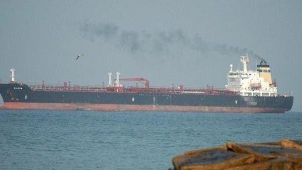 3 سفن عربية وواحدة نرويجية تعرضت للتخريب قبلة الفجيرة