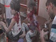 أطفال #تلبيسة.. تحت براميل الأسد في أول أيام رمضان