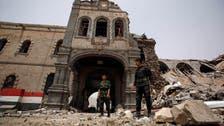 Yemen talks in Geneva end with no agreement