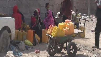 الأمم المتحدة: 21 مليون يمني بحاجة للإغاثة