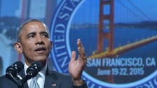 Obama clears the way for hostages' families to pay ransom