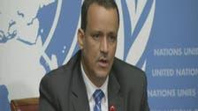مبادرة أممية جديدة من 7 نقاط لحل الأزمة في #اليمن