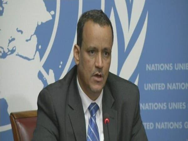 اليمن.. مجلس الأمن يتلقى تقريرا حول مفاوضات جنيف