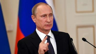 #بوتين يأمر بإنشاء قوة جديدة للاحتياط
