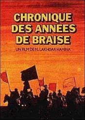 """Chroniques des Années de Braise"""" (""""Chronicle of the Years of Ember""""), directed by Lakhdar Hamina. Won the Palme d' Or at the Cannes Film Festival in 1975. (Photo courtesy: Nabila Ramdani/ Al Arabiya News)"""
