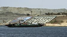 Egypt's Suez Canal revenues rise to $414.4 mln in December
