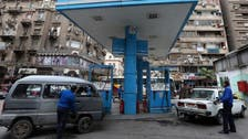 Egypt earmarks $8 bln for fuel subsidies in 2015/2016
