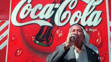 Coca-Cola to build new plant in KSA valued at $80 mln