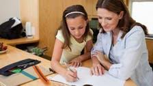 #كندا.. 22 ألف طالب يتلقون تعليمهم في المنازل
