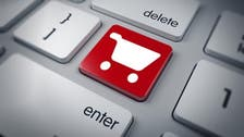 Online shopping purchases subject to VAT in UAE