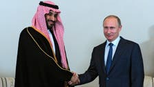 Saudis to jointly invest up to $10 bln with Russian fund