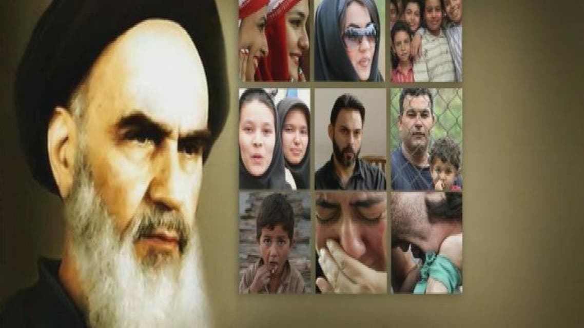 THUMBNAIL_ مستويات قياسية من التعاسة في إيران بعد صعود الملالي