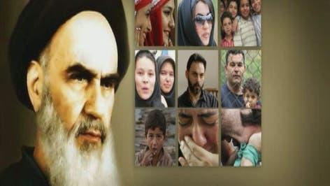 مستويات قياسية من التعاسة في إيران بعد صعود الملالي