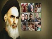 #إيران.. توقعات بتشديد القمع بعد الاتفاق النووي
