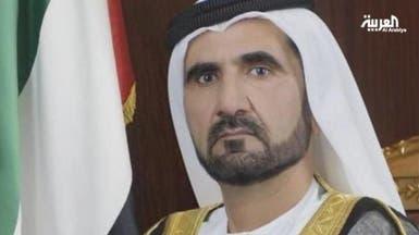 48 مليار درهم ميزانية 2016 في الإمارات