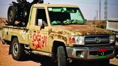#ليبيا.. أعيان يوقعون في #الزنتان سلاما مع الشرعية