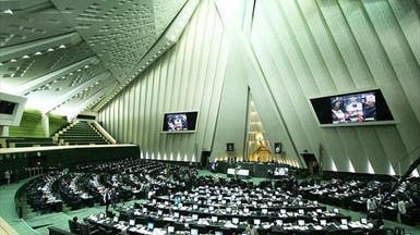 12 ألف مرشح يسجلون لخوض انتخابات برلمان إيران