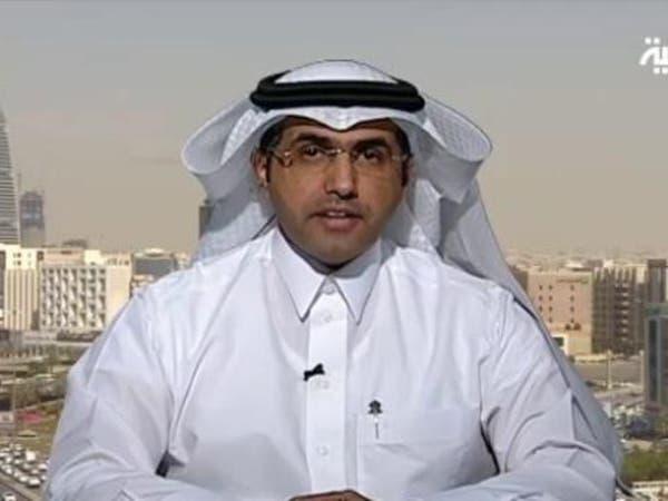 جدوى للاستثمار: نمو الناتج الخاص السعودي 2.6% في 2016