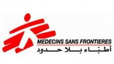 أطباء بلا حدود: نقص الوقود بسوريا يهدد عمل المستشفيات