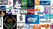 القنوات الجزائرية في #رمضان...طلاق بالثلاث