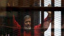 المتهم محمد مرسي.. إعدام و85 عاما وينتظر المزيد