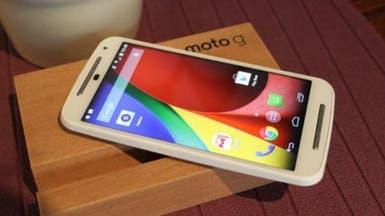 فيديو مسرب يكشف جديد هاتف #موتورولا موتو جي
