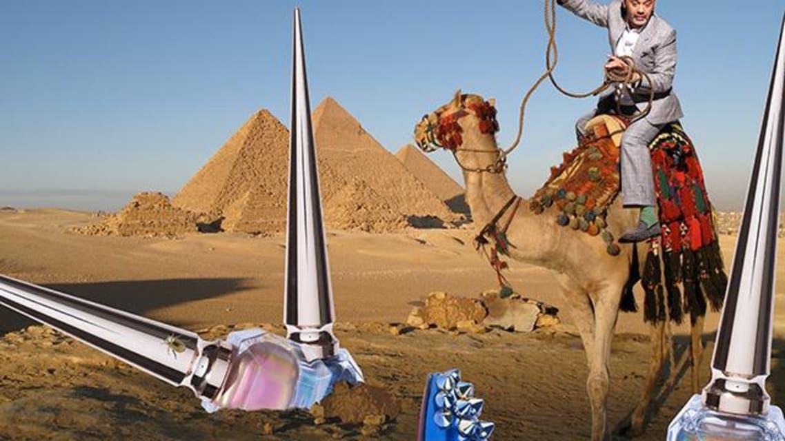 فرعونية
