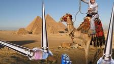 """جديد تصاميم """"لوبوتان"""" من وحي الخنفساء المصريّة"""