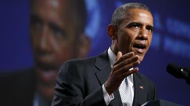 """#أوباما يطلق خطة ضد """"تهديد"""" تغير المناخ"""