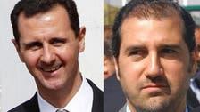 Swiss court maintains freeze on Assad's wealthy cousin