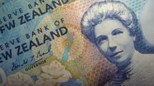 Take note: 12 countries that feature women on their money