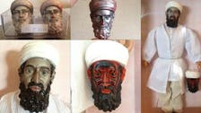 Bin Laden doll and 'terrorist' board game to be auctioned