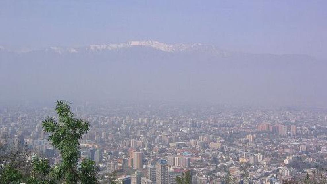 العاصمة سانتياغو