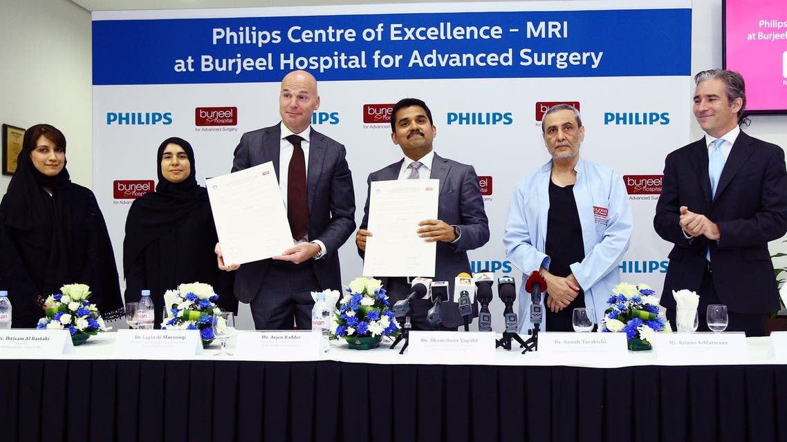 Philips deliver MRI center of excellence to UAE (Courtesy of Philips)
