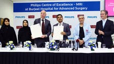 Philips deliver MRI center of excellence to UAE