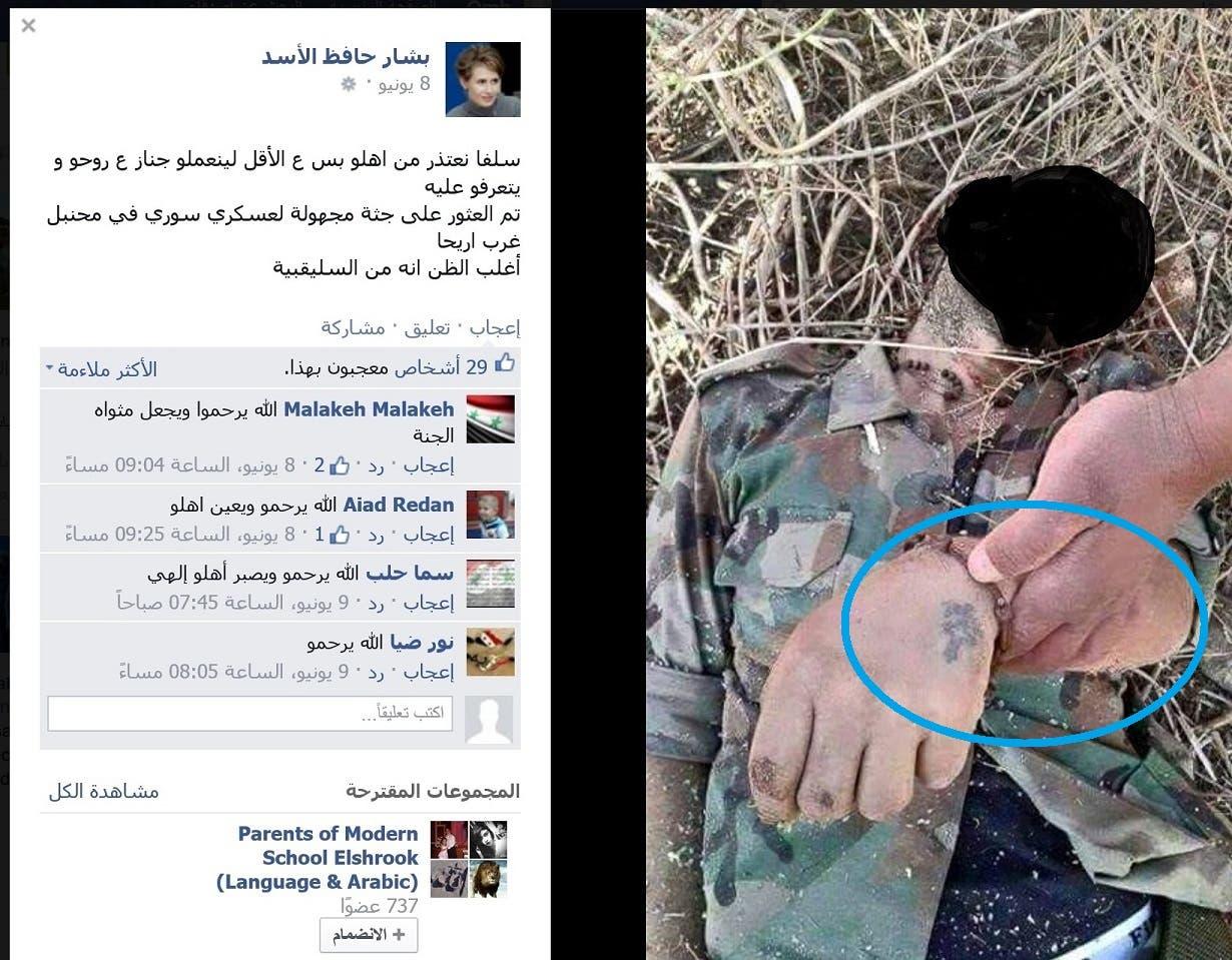 الصورة في موقعها الأصلي بعد أن قام موقع العربية.نت بإخفاء الملامح الدالة على الشخصية