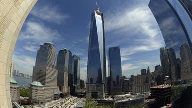 أول ولادة بموقع برج التجارة العالمي منذ 11 سبتمبر