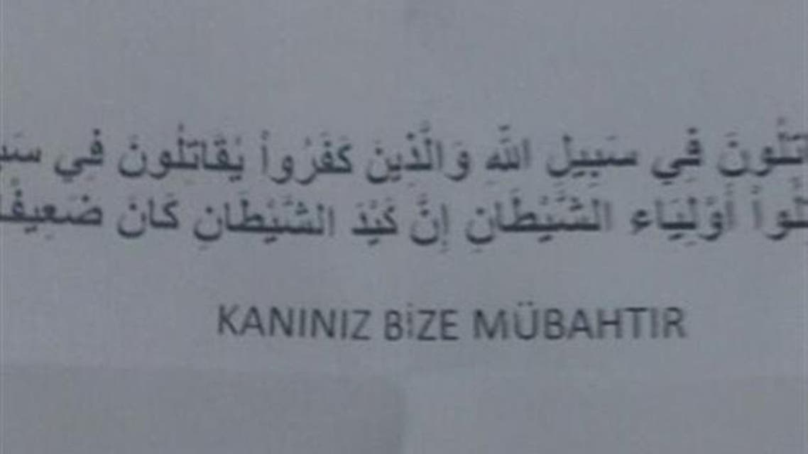 One of the letters the young man received contained a verse from the Quran written in Arabic and a sentence written in Turkish below that read 'We are entitled to your blood.' (Photo courtesy: Hurriyet Daily)