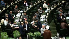 Iran MPs pass bill to safeguard nuclear 'rights'