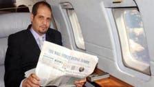 Algeria jails once high-flying financier Rafik Khalifa