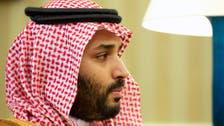سعودی وزیردفاع کا یمن کو امداد مہیا کرنے کا حکم