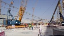 WATCH: Qatar opens first 2022 World Cup stadium to public