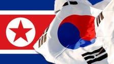 كوريا الجنوبية: استئناف المحادثات مع الشمال بعد 25 مايو